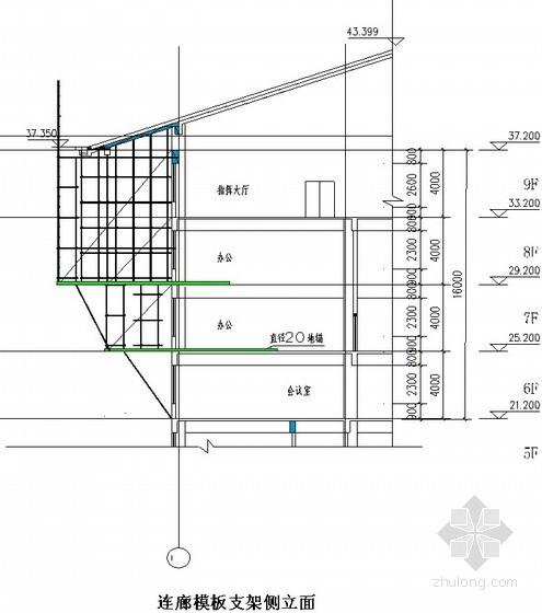 住宅工程悬挑斜屋面模板施工方案(计算书)