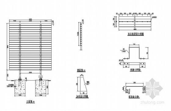 某4x4.4m双立柱标志牌结构设计图