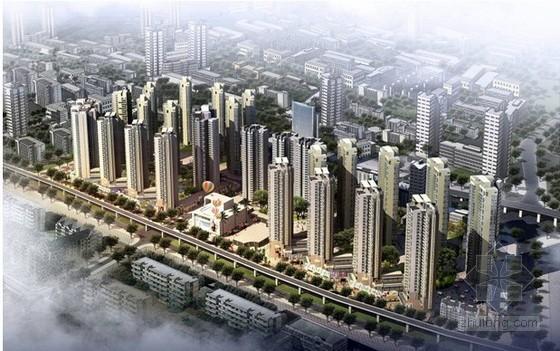 [武汉]住宅楼营销策划报告(16页)