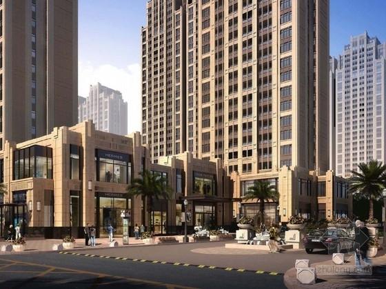 [江苏]新古典风格住宅区规划及单体设计方案文本