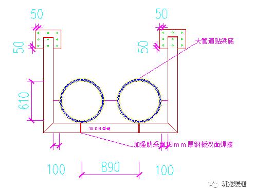 大型管道支吊架计算选型及安装施工,看看大企业是怎么做的?_3