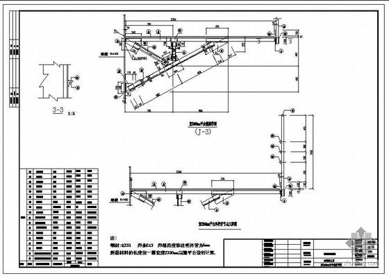 某工业炉区示范工程双塔钢梯平台结构设计图