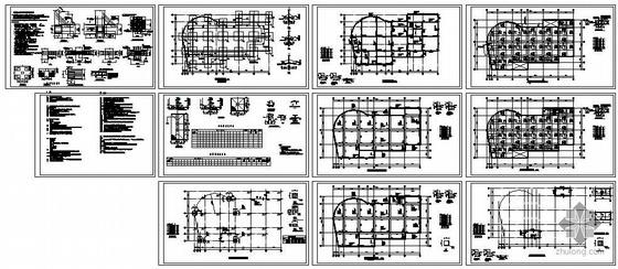 某混凝土综合楼整套结构图