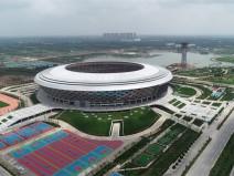 咸阳奥林匹克体育中心