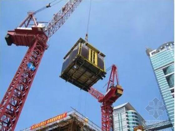 [深圳]600米超高层塔楼的十四项关键施工技术总结