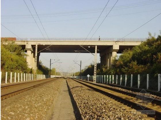 铁路站前工程总体实施性施工组织设计206页(路桥涵隧 轨道站场)
