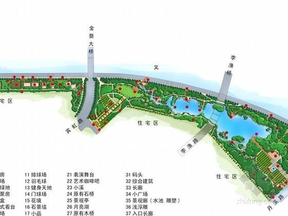 [金华]休闲生态公园改造规划方案