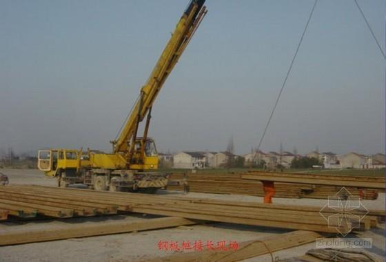 [山东]黄河特大桥深水基坑钢板桩围堰施工技术