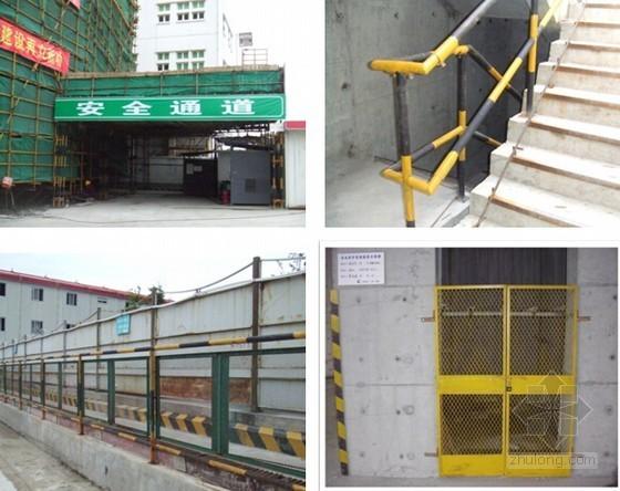 [四川]框架剪力墙结构办公楼工程施工组织设计(附图较多 技术标)