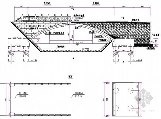[江苏]钢筋混凝土实心板式景观拱桥施工设计图