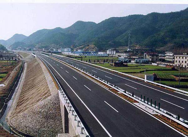 [浙江]公路工程施工监理统一用表(13年修订版271份表格)
