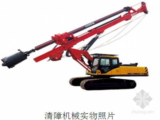 [上海]地下网球场工程旋挖钻孔桩基础施工方案