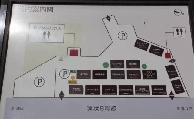 日本住宅建筑工业化深度考察报告,亮点多的不要不要的!