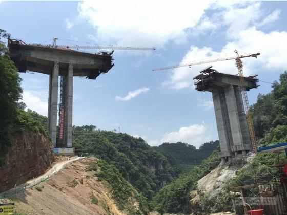 [贵州]高速公路工程施工进度及生产计划会议汇报材料55页(总结 计划)
