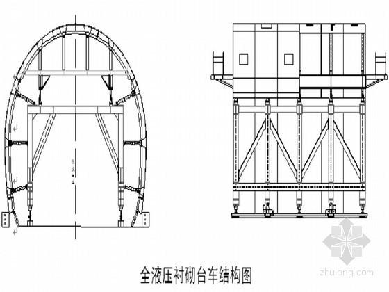 [江西]铁路隧道工程全断面爆破开挖施工技术交底