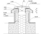 商业写字楼屋面工程施工方案技术交底