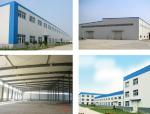 仓库工业项目钢结构工程施工组织设计(217页,附图)