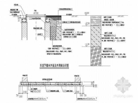 城市道路工程排水设计施工图(11张)
