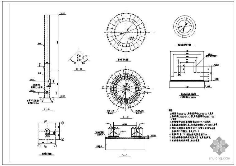 某30m钢烟囱节点构造详图