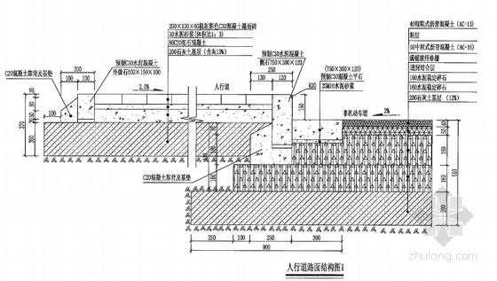 [安徽]双向八车道道路工程施工图设计(含交通工程)图片