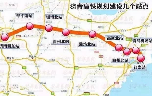 未来14年这些铁路开工,构建八横八纵高速铁路网_7