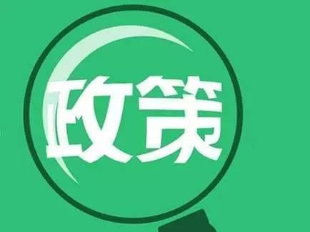 湖南省住房和城乡建设厅发布省建筑施工质量安全督查及安全生产