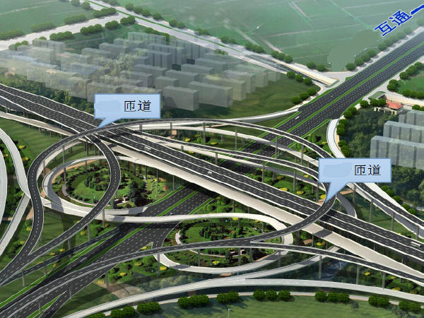 复杂立交工程桥上桥环形匝道桥钢箱梁安装施工方案66页A3版WORD(400履带吊)