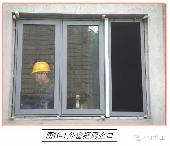 牛X工程的门窗、外保温一般都这么做