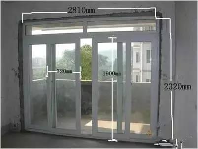 门窗工程质量通病及防治措施整理