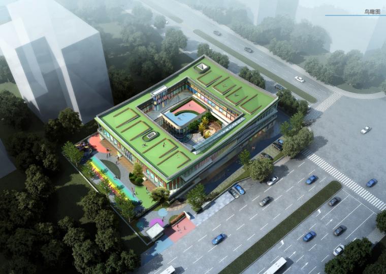 [江苏]苏州工业园区幼儿园建筑设计方案文本