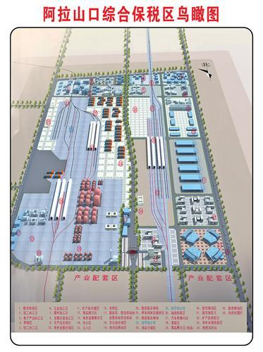 [新疆]阿拉山口综合保税区给排水工程施工组织设计方案