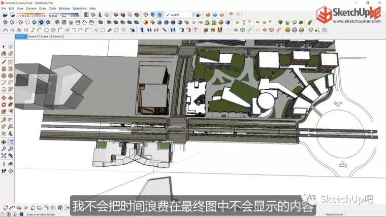 华北地区农村住宅现状