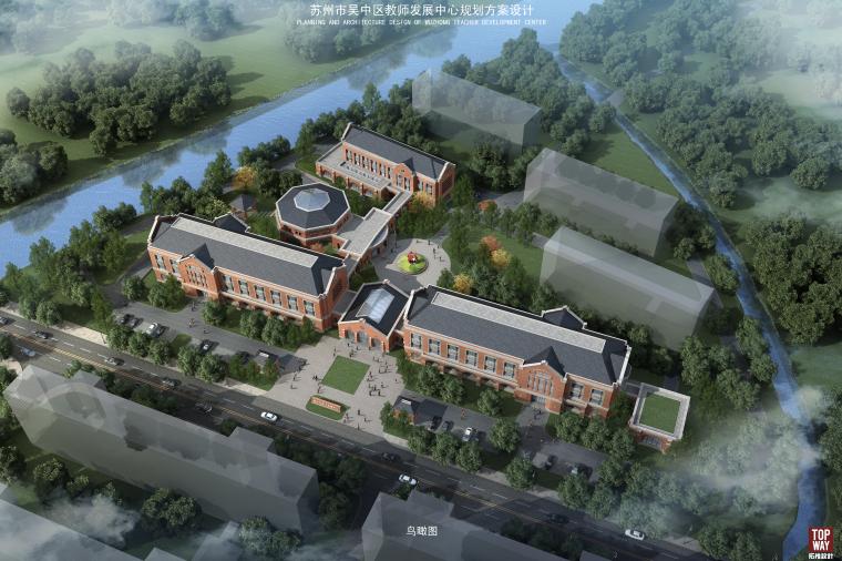 [江苏]欧式教师发展中心建筑设计文本(含文本效果图CAD)