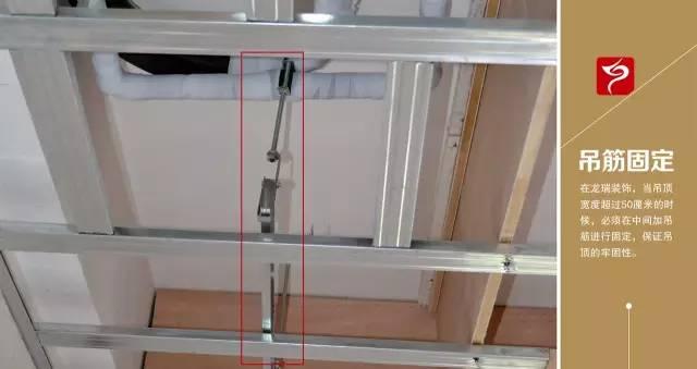 室内施工《100个工艺细节》_35
