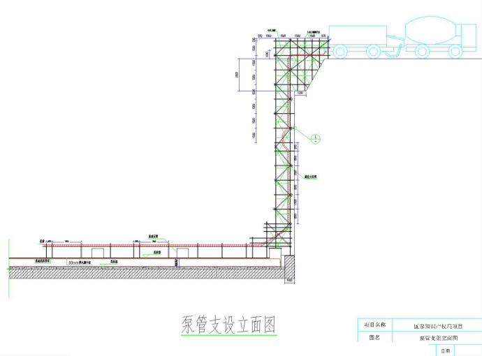 国家知识产权局专利业务用房混凝土施工方案