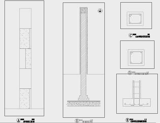 四川成都金色海蓉景观设计施工图-设计详图景墙剖面图