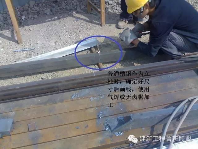 图文解析电缆桥架安装实例!