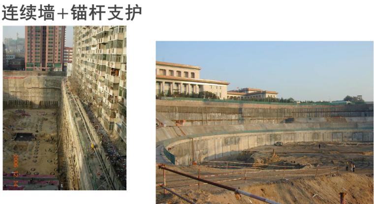 建筑工程基坑工程安全管理要点PPT(51页)