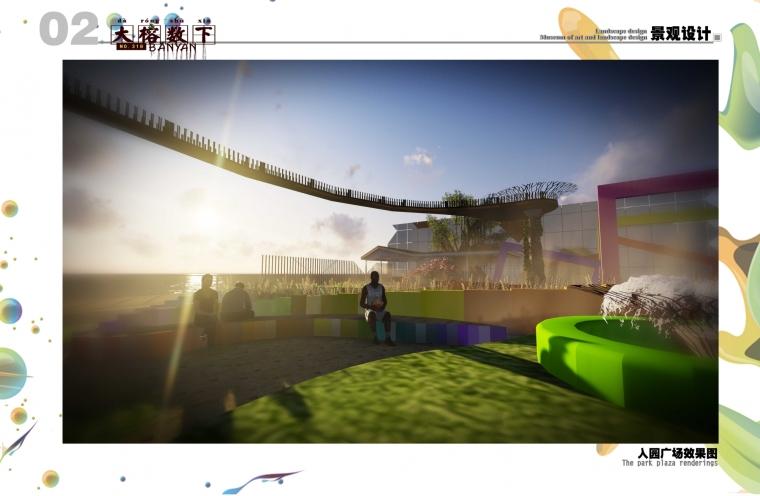 大榕数下--福州市榕都318艺术馆景观设计_6