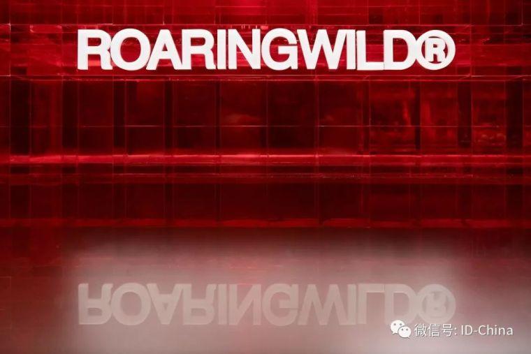 新作|ROARINGWILD深业上城店