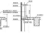 【全国】建筑幕墙质量控制(共44页)