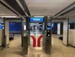 全国首例轨道交通快速安检项目在广州试点应用