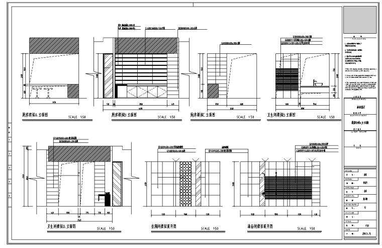 加西亚-住宅样板房室内设计施工图