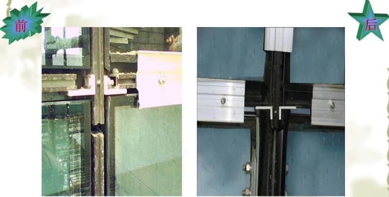 [QC成果]新型幕墙安装的施工质量控制(玻璃幕墙、石材幕墙)