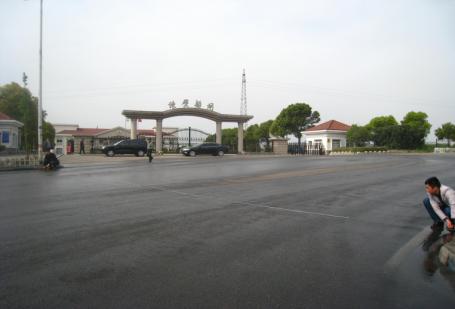 公路工程测试技术之三路基路面几何尺寸及路面结构层厚度检测
