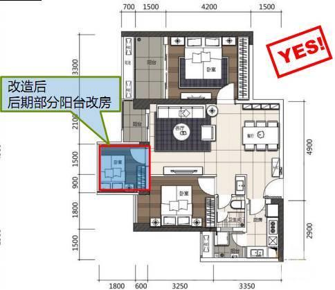 住宅设计,新规下还能偷面积吗?_2