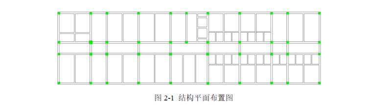 土木工程学院毕业设计计算书(共164页)