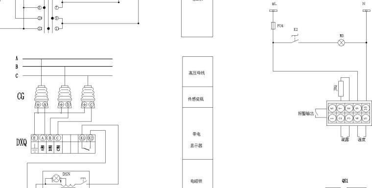 10KV电机正反转配电系统图