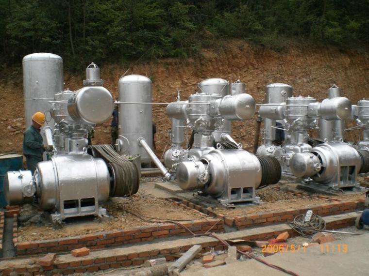 隧道施工第十章施工通风及风水电作业施工技术PPT