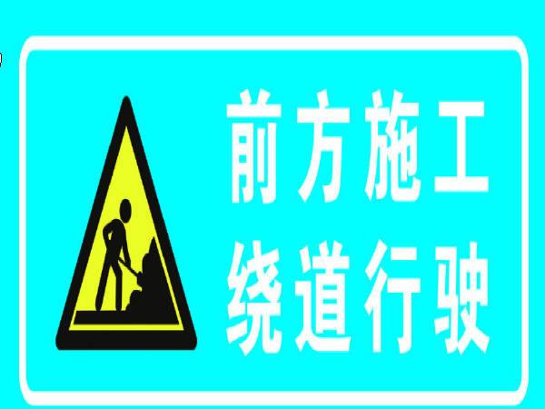 注意!晴兴高速新寨隧道4月9日至15日封闭施工,绕行路线看这里…